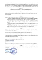 imenovanje_sluzbenik_za_zastitu_osobnih_podataka_Nacionalni_ured_2018