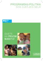 Programska politika SOS – Dječjeg sela